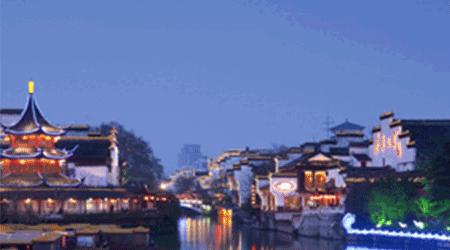 南京海智基地