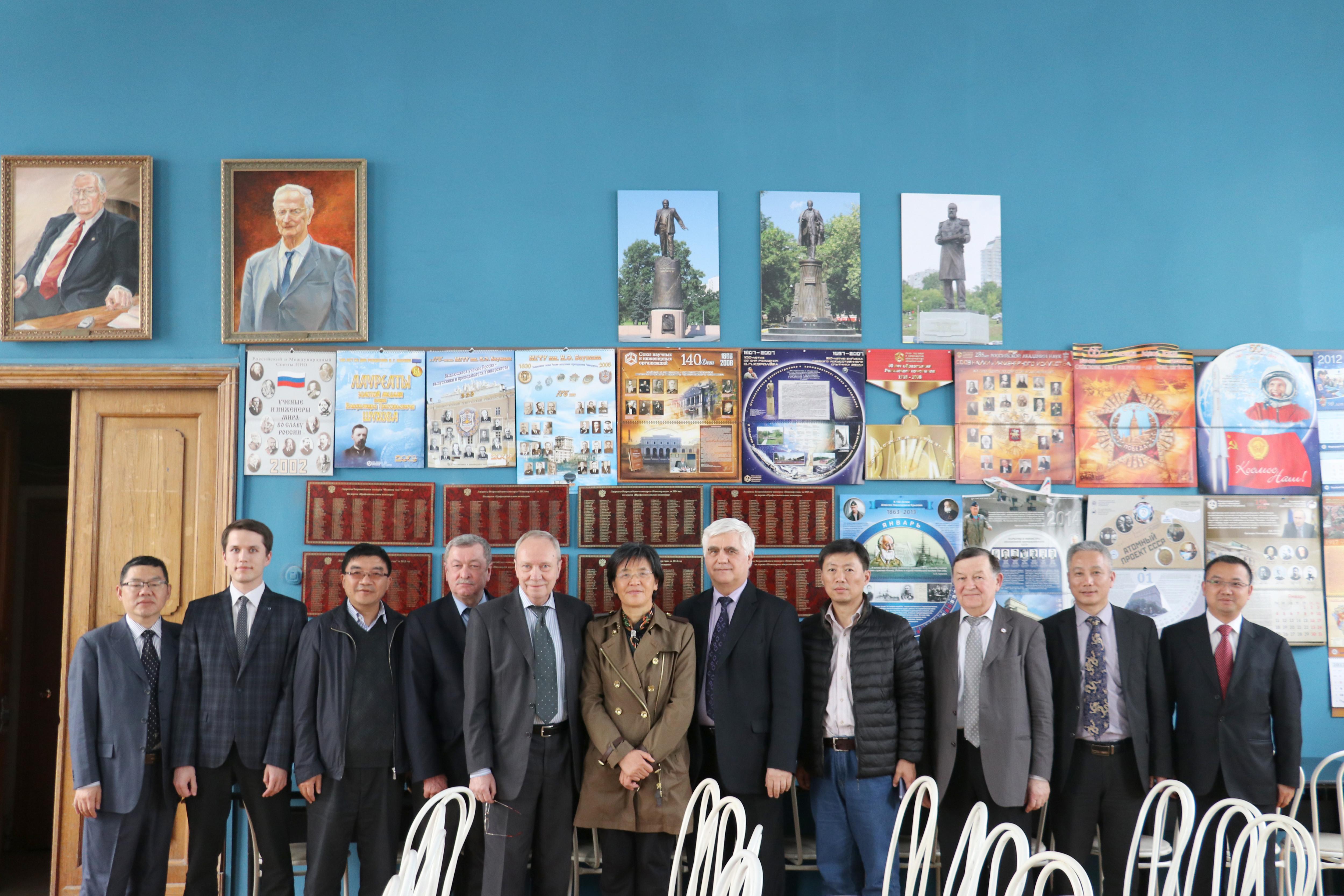 省科协代表团出访俄罗斯、以色列