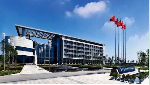 南京溧水海智基地