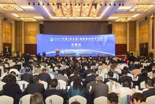 2017中国(连云港)国际医药技术大会开幕