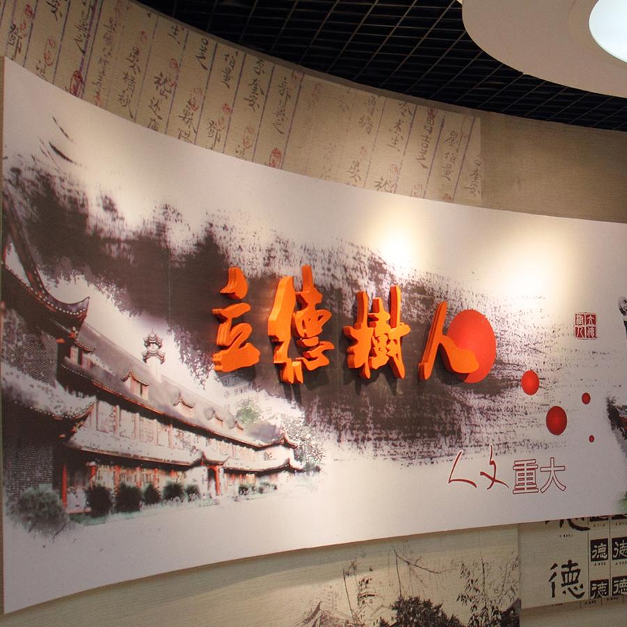 重庆大学档案馆