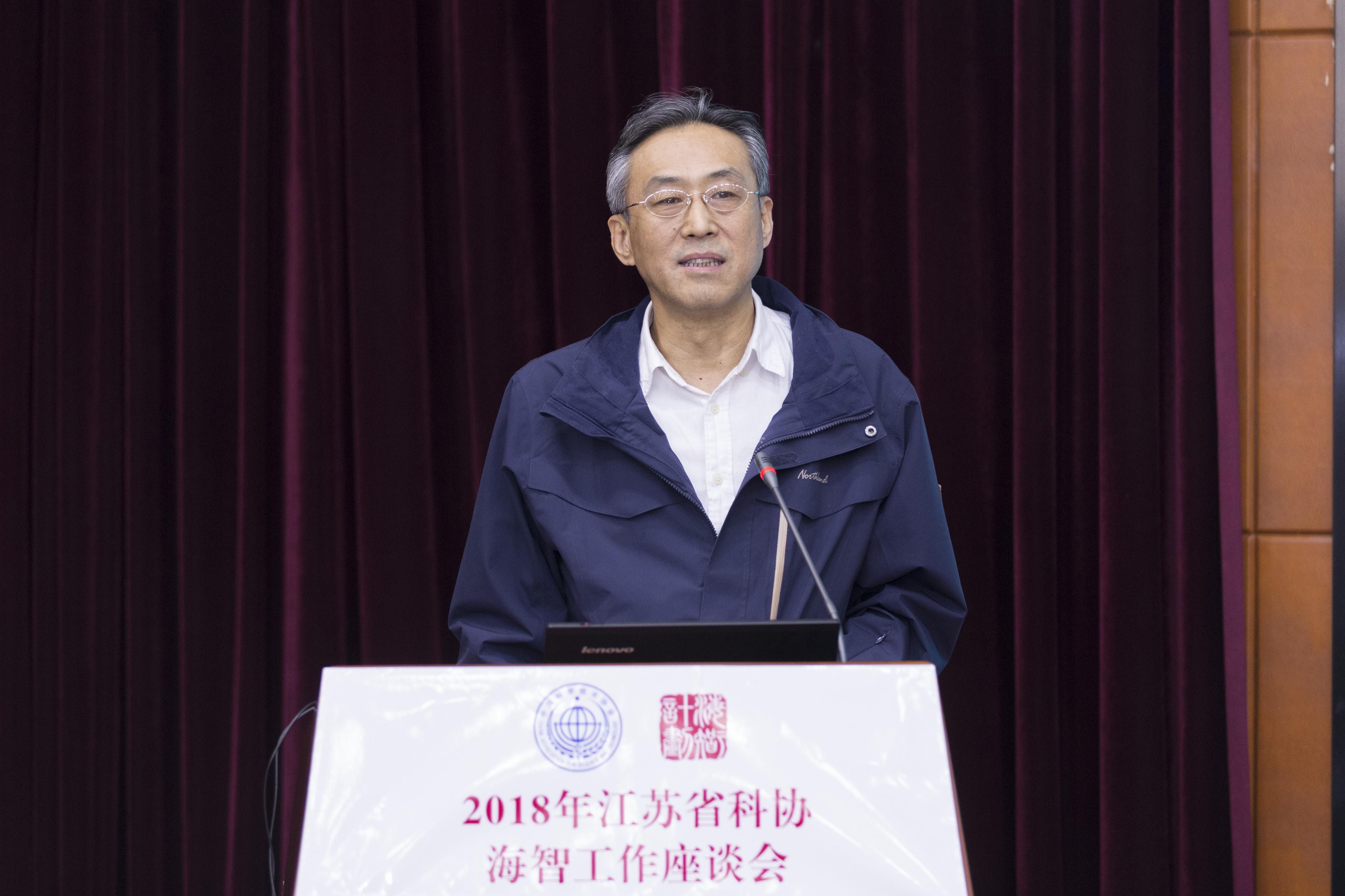 省科协海智工作座谈会在南京召开