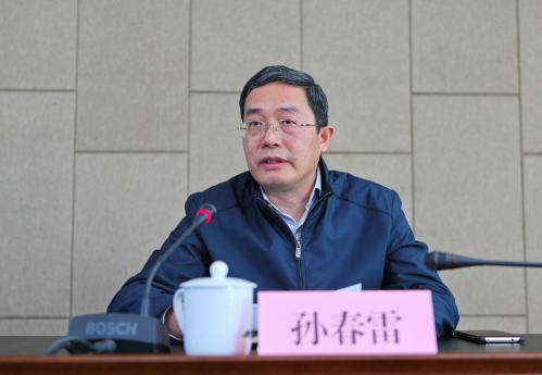 孙春雷同志任江苏省科协党组书记