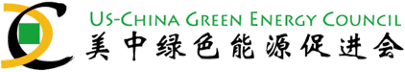 美中绿色能源促进会