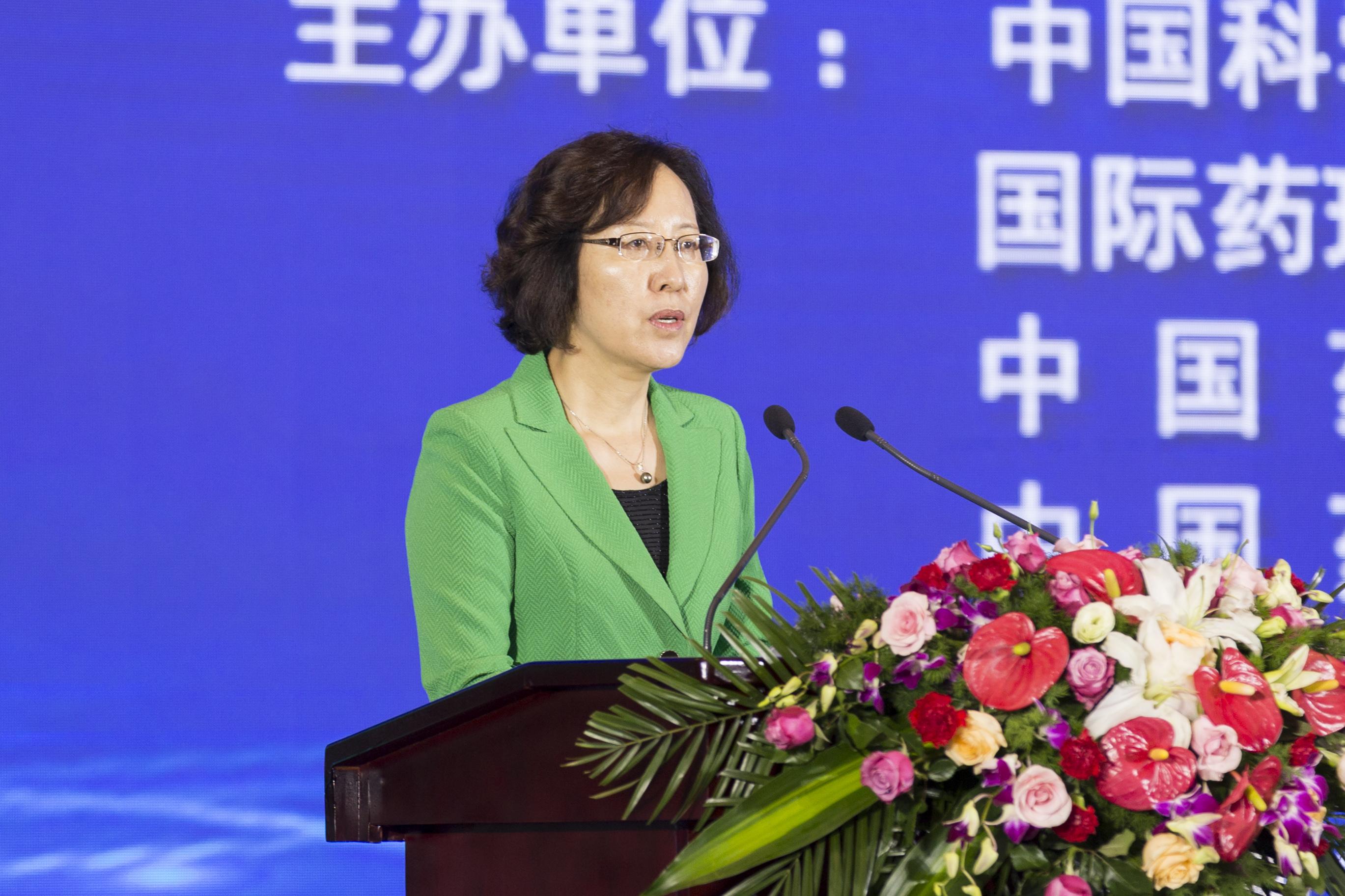 第二届中国(连云港)国际医药技术大会盛大启幕