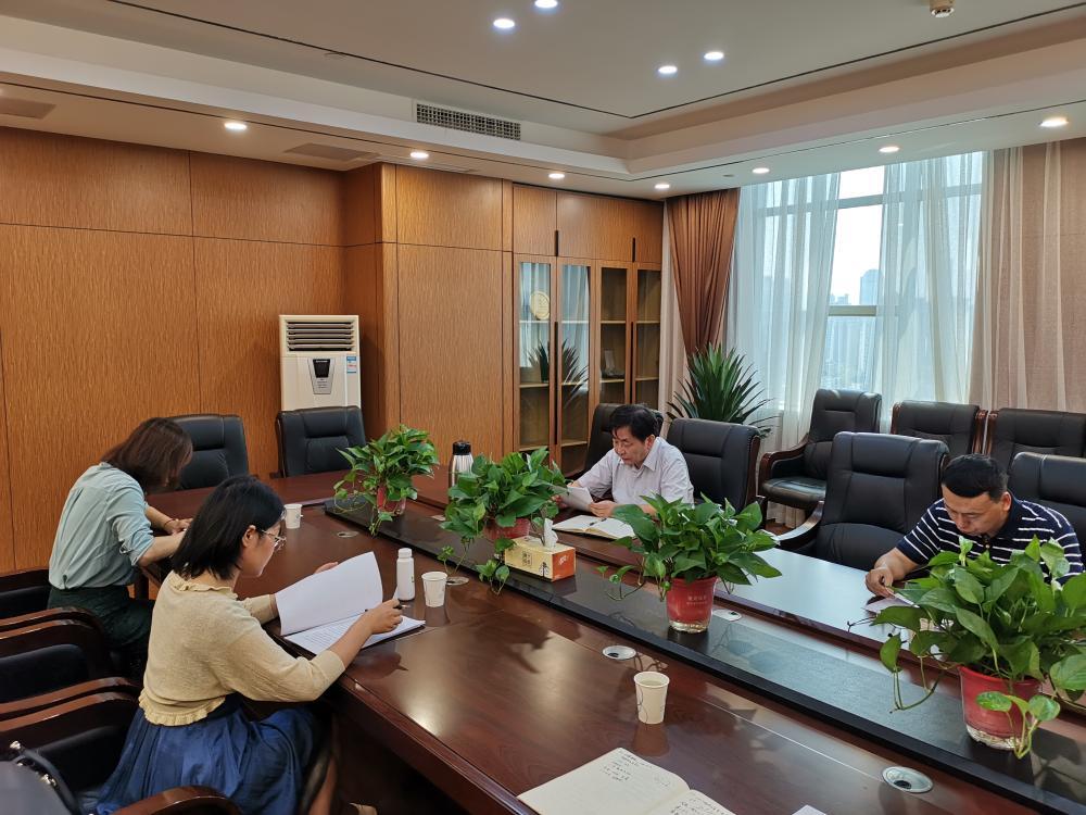 省科协国际部党支部召开主题教育对照检查专题会