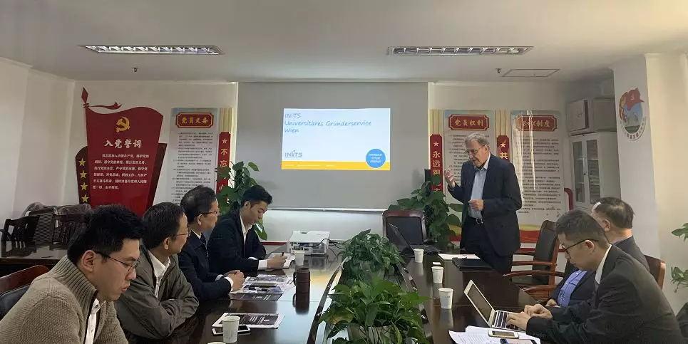 INiTS维也纳孵化器代表团考察南京(雨花)海智基地