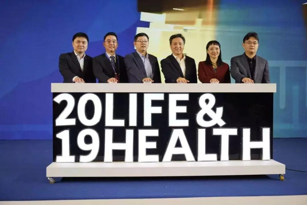 第五届药学前沿高峰论坛赋能健康产业