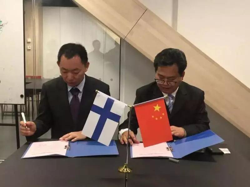 南京市科协与芬兰华人科技协会签订合作框架协议